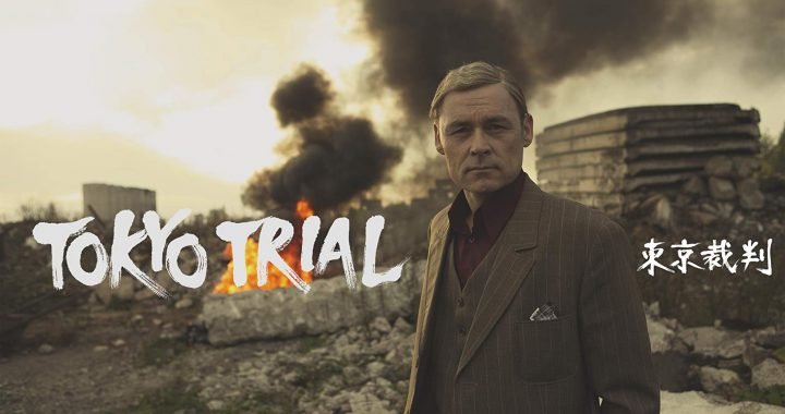 Tokyo Trial recenzja